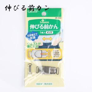 Clover 伸びる前カン(メンズ)|yamamoto-excy
