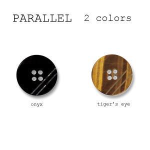 ボタン 1個から対応 貴石ボタン-20mm 2色展開 パラレル|yamamoto-excy