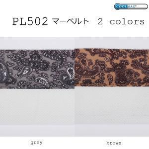 腰裏 縫製材料 メンズスラックス用 綿生地 1m単位でのカット対応 ひんやりクールビズ対応マーベルト 2色展開 PL502 在庫限り|yamamoto-excy
