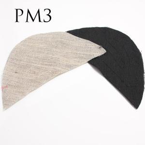 肩パット 極薄肩パット メンズジャケット用肩パット 1着分単位対応 国産 3mm厚 2色展開 PM3|yamamoto-excy