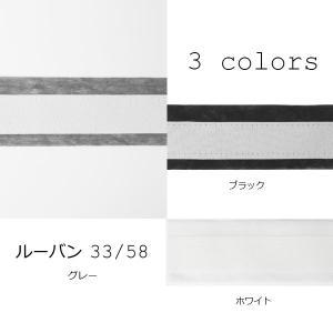 芯地 腰芯 1m単位でのカット対応 プロ御用達 3色展開 アイロン接着 幅狭タイプ  サイズ:33/58 58mm幅/芯部分33mm幅 ルーバン|yamamoto-excy
