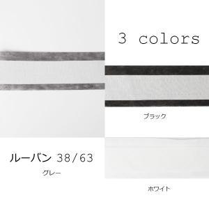 芯地 腰芯 1m単位でのカット対応 プロ御用達 3色展開 アイロン接着 幅広タイプ  サイズ:38/63 63mm幅/芯部分38mm幅 ルーバン|yamamoto-excy