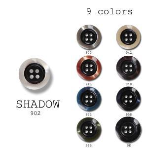ボタン 15mm 1個から対応 スーツ・ジャケット向け 高級感のある光沢のボタン 素材: ポリエステル 9色展開 シャドー|yamamoto-excy
