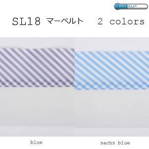 腰裏 縫製材料 メンズスラックス用 綿生地 1m単位でのカット対応 ひんやりクールビズ対応マーベルト2色展開  SL18 在庫限り|yamamoto-excy