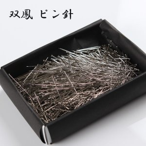 針 ピン針 縫製道具 洋裁道具 国産 真鍮製 No.3〜No.5までの3サイズ展開 双鳳ピン針 yamamoto-excy