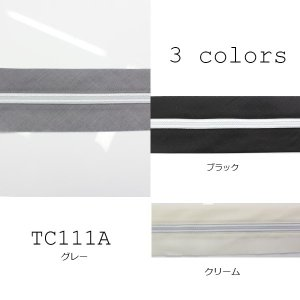 芯地 腰芯 インベル 縫製材料 服飾資材 プロ御用達 10cm単位でのカット対応 マーベルト 腰裏 滑り止め付き 3色展開 TC111A|yamamoto-excy
