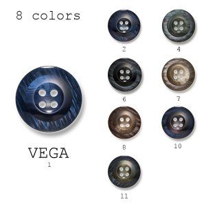 ボタン 20mm 1個から対応 スーツ・ジャケット向け 高級感ある光沢のボタン 素材: ポリエステル 6色展開 ベガ|yamamoto-excy