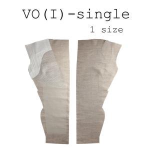 生地 芯地 造り毛芯 メンズジャケット用合物加工毛芯 シングル用 生成 VO合-シングル|yamamoto-excy