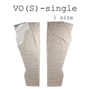 生地 芯地 造り毛芯 メンズジャケット用薄手加工毛芯 シングル用 生成 VO夏-シングル|yamamoto-excy