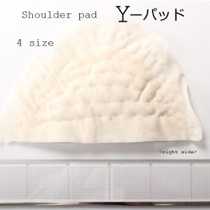 肩パット ショルダーパット メンズジャケット用肩パット 国産 1着分単位対応 立体的な肩を形成 4サイズ展開 Y-パッド|yamamoto-excy