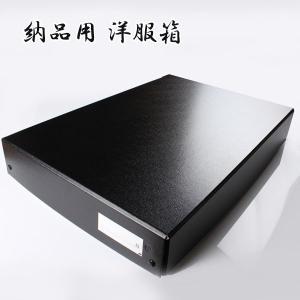 洋服箱 納品用 プロ御用達 組み立て式 組立説明書付き 厚みのある厚紙を使用しているしっかりとした作り サイズ:39cm×55cm×8.5cm|yamamoto-excy