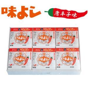 味よし 唐辛子  (50g×2)×6個箱入セット   お試し 青森 お土産 手土産 ご飯のお供 人気 美味しい お取り寄せ グルメ 漬物 酒の肴 おつまみ 東北|yamamoto-foods