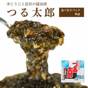 つる太郎50g×2  ポイント消化 お試し 青森 お土産 手土産 ご飯のお供 人気 美味しい お取り寄せ グルメ 漬物 酒の肴 おつまみ 東北|yamamoto-foods