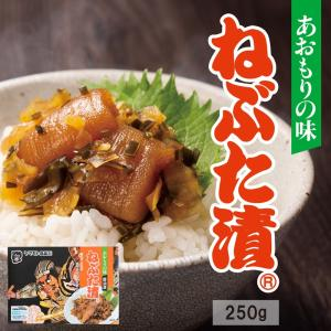 ねぶた漬250g  青森 お土産 ご飯のお供 人気 美味しい お取り寄せ 漬物 酒の肴 おつまみ ねぶた漬け 大根 きゅうり 数の子 昆布 スルメ|yamamoto-foods