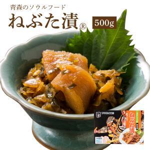 ねぶた漬500g  青森 お土産 ご飯のお供 人気 美味しい お取り寄せ 漬物 酒の肴 おつまみ ねぶた漬け 大根 きゅうり 数の子 昆布 スルメ|yamamoto-foods