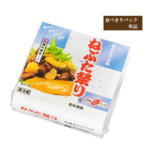 ねぶた祭り 50g×2    ポイント消化 青森 お土産 ご飯のお供 お取り寄せ グルメ 酒の肴 東北 山菜 わらび なめこ|yamamoto-foods