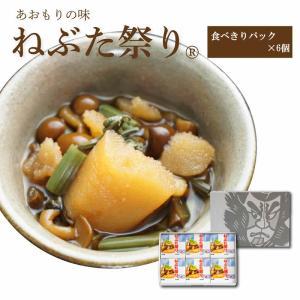 ねぶた祭り (50g×2)×6個箱入セット    青森 お土産 ご飯のお供 お取り寄せ グルメ 酒の肴 東北 山菜 わらび なめこ|yamamoto-foods
