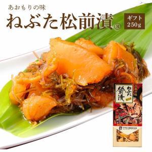 ギフトねぶた松前漬 250g   数の子松前漬け 数の子 ご飯のお供 人気 お取り寄せ グルメ 酒の肴 おつまみ|yamamoto-foods