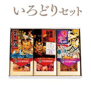 いろどりセット【Gダ/特ね/子】   ご飯のお供 漬物 東北 青森 ギフト セット 詰め合わせ|yamamoto-foods