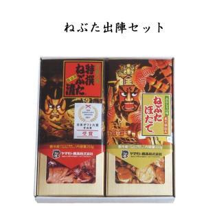 ねぶた出陣セット【G特ね/ほ】   ご飯のお供 漬物 東北 青森 ギフト セット 詰め合わせ|yamamoto-foods