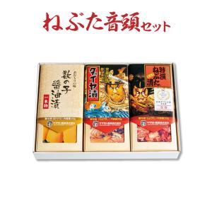 ねぶた音頭セット【G漬/ダ/特ね】    ご飯のお供 漬物 東北 青森 ギフト セット 詰め合わせ|yamamoto-foods