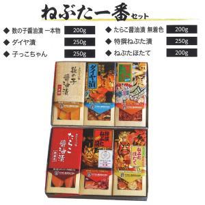 ねぶた一番セット【G漬/ダ/子/た/特/ホ】  ご飯のお供 漬物 東北 青森 ギフト セット 詰め合わせ|yamamoto-foods