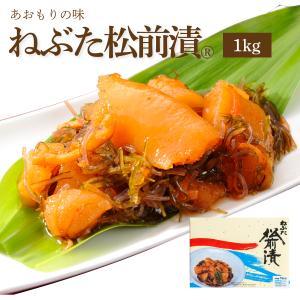 ねぶた 松前漬 1kg   数の子松前漬け 1kg 数の子 ご飯のお供 人気 お取り寄せ グルメ 酒の肴 おつまみ|yamamoto-foods