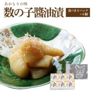 数の子 醤油漬 (30g×2)×6個箱入セット   味付き かずのこ 人気 美味しい お取り寄せ グルメ  酒の肴 おつまみ お正月 お節料理|yamamoto-foods