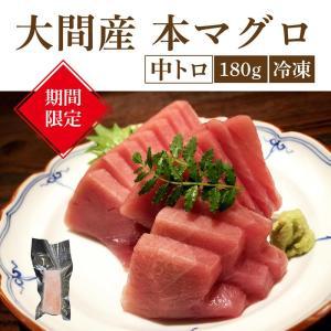 こちらは包装不可の商品となります。  【商品について 】 大間町 が面する 津軽海峡 は、 日本海 ...