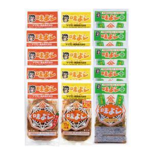 味よし3兄弟セット 【送料無料】 yamamoto-foods