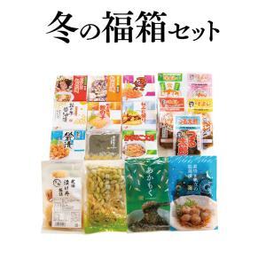 冬の福箱セット 【送料無料】|yamamoto-foods