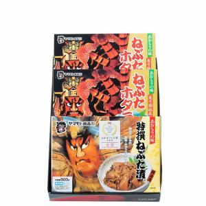 ねぶた亭セット   ご飯のお供 漬物 東北 青森 ギフト セット 詰め合わせ|yamamoto-foods