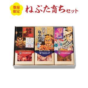 ねぶた育ちセット【G特/漁師/子】  ご飯のお供 漬物 東北 青森 ギフト セット 詰め合わせ|yamamoto-foods