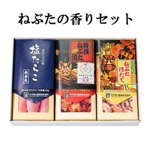 ねぶたの香りセット【G特/塩た/ほ】  ご飯のお供 漬物 東北 青森 ギフト セット 詰め合わせ|yamamoto-foods