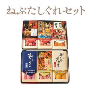 ねぶたしぐれセット【G特/ダ/松/塩た/ほ/一本】  ご飯のお供 漬物 東北 青森 ギフト セット 詰め合わせ|yamamoto-foods