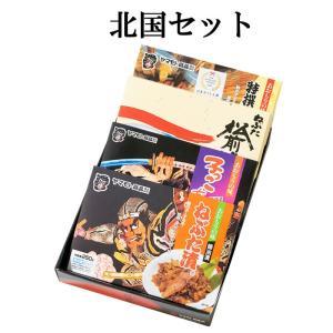 北国セット   ご飯のお供 漬物 東北 青森 ギフト セット 詰め合わせ|yamamoto-foods