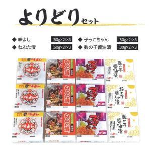 よりどりセット   ご飯のお供 漬物 東北 青森 ギフト セット 詰め合わせ|yamamoto-foods
