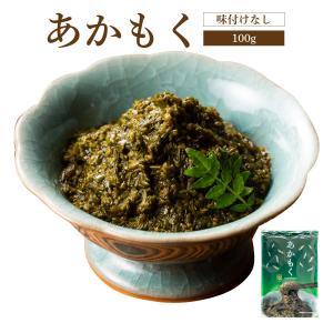国産あかもく100g   海藻 ぎばさ アカモク ギンバソウ ナガモ フコイダン スーパー海藻 スーパーフード|yamamoto-foods