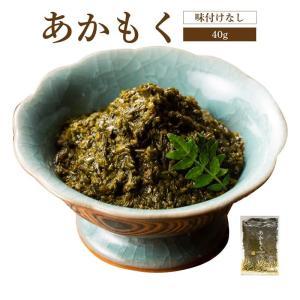 あかもく【40g】  海藻 ぎばさ アカモク ギンバソウ ナガモ フコイダン スーパー海藻 スーパーフード|yamamoto-foods