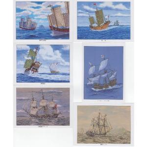 【絵葉書】[海洋画] 6枚セットC 「山形欣哉」|yamamotobizyutukan1