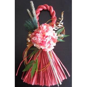 お正月しめ縄飾り 芍薬のしめ飾りで豪華に新年を! 長さ36cm |yamamotobizyutukan1