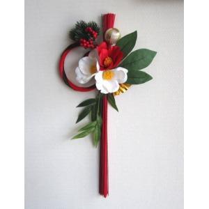 お正月飾り 赤黒水引に椿の花|yamamotobizyutukan1