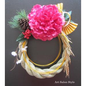 お正月しめ縄飾り 特大牡丹で豪華に新年を! 大サイズ|yamamotobizyutukan1