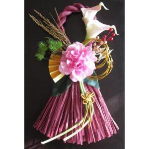 お正月しめ縄飾り ピンク系カラーとイエローダリアで豪華に新年を|yamamotobizyutukan1