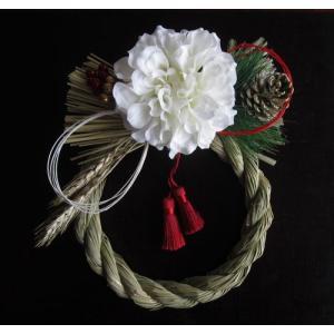 お正月 紅白水引とダリアのしめ縄飾り|yamamotobizyutukan1