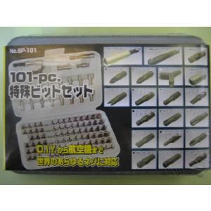 101pc特殊ビットセット SP-101|yamamotocq