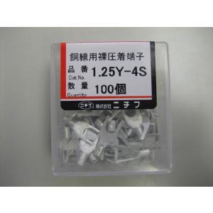 ニチフ 裸圧着端子  1.25Y-4S  (100ケ)|yamamotocq