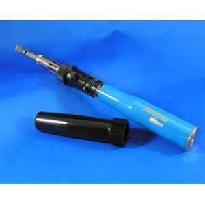 コードレス ガス式 KOTELYZER 150AUTO|yamamotocq