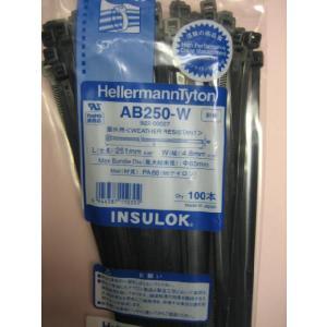 タイトン インシュロック AB-250W(100本)|yamamotocq