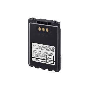 BP-272 IC-705/ID-31/51/IC-DPR3用リチウムイオンバッテリー(1880mAh) アイコム(ICOM)|yamamotocq